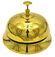 """Колокольчик звонок на ресепшн """"портье"""" бронзовый (Ø-17,5см., h-13см.)"""
