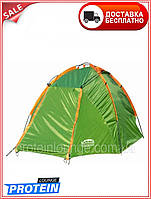 Палатка-тент 2х местная KILIMANJARO SS-06Т-091, фото 1