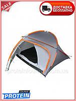 Палатка-тент 3х местная KILIMANJARO SS-06Т-025 3м