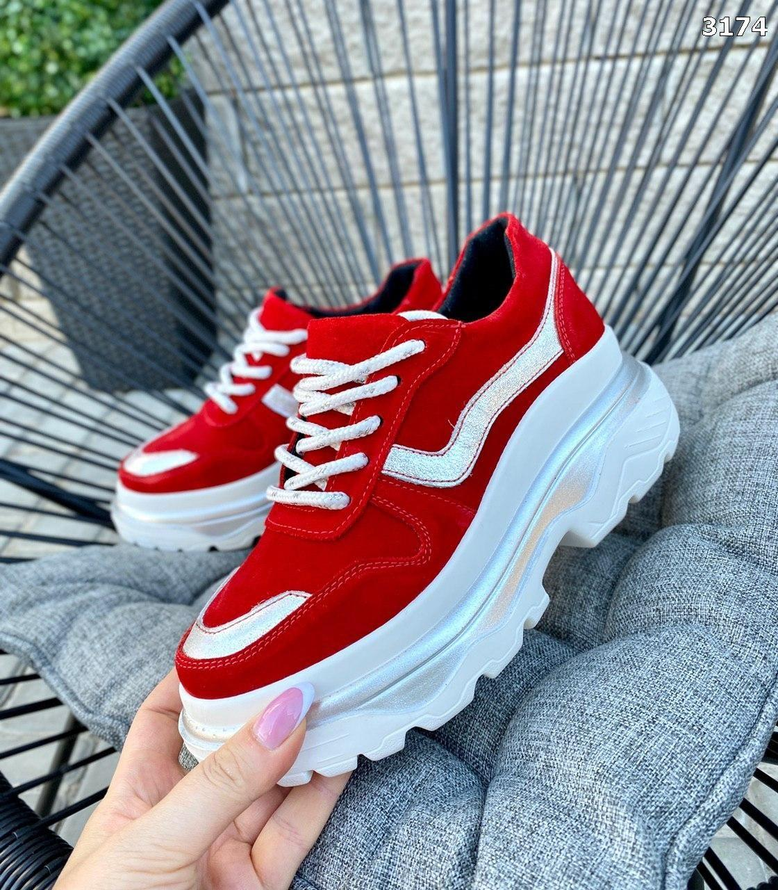 Модные кроссовки из натурального замша 36-40 р красный