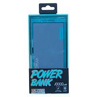 Power bank Usams US-CD01 10000mah (Grey)