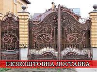 Ворота ковані розпашні з ковкою