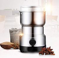 Кофемолка металлическая,жерновая,электрическая Rainberg RB-833 300 Вт 100мм*160 мм 220мм