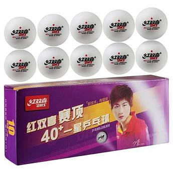 Шарики для настольного тенниса  DHS 1*, белый, 10шт,  D-1