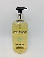 Мыло для рук Abbote & Broome MOONSTONE 300 мл