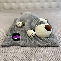 Подушка - игрушка Собачка с пледом внутри 3в1 | Игрушка подушка с пледом | Мягкая подушка игрушка