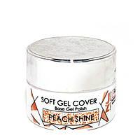 Base SOFT GEL COVER, Peach Shine, JZ, 30 мл