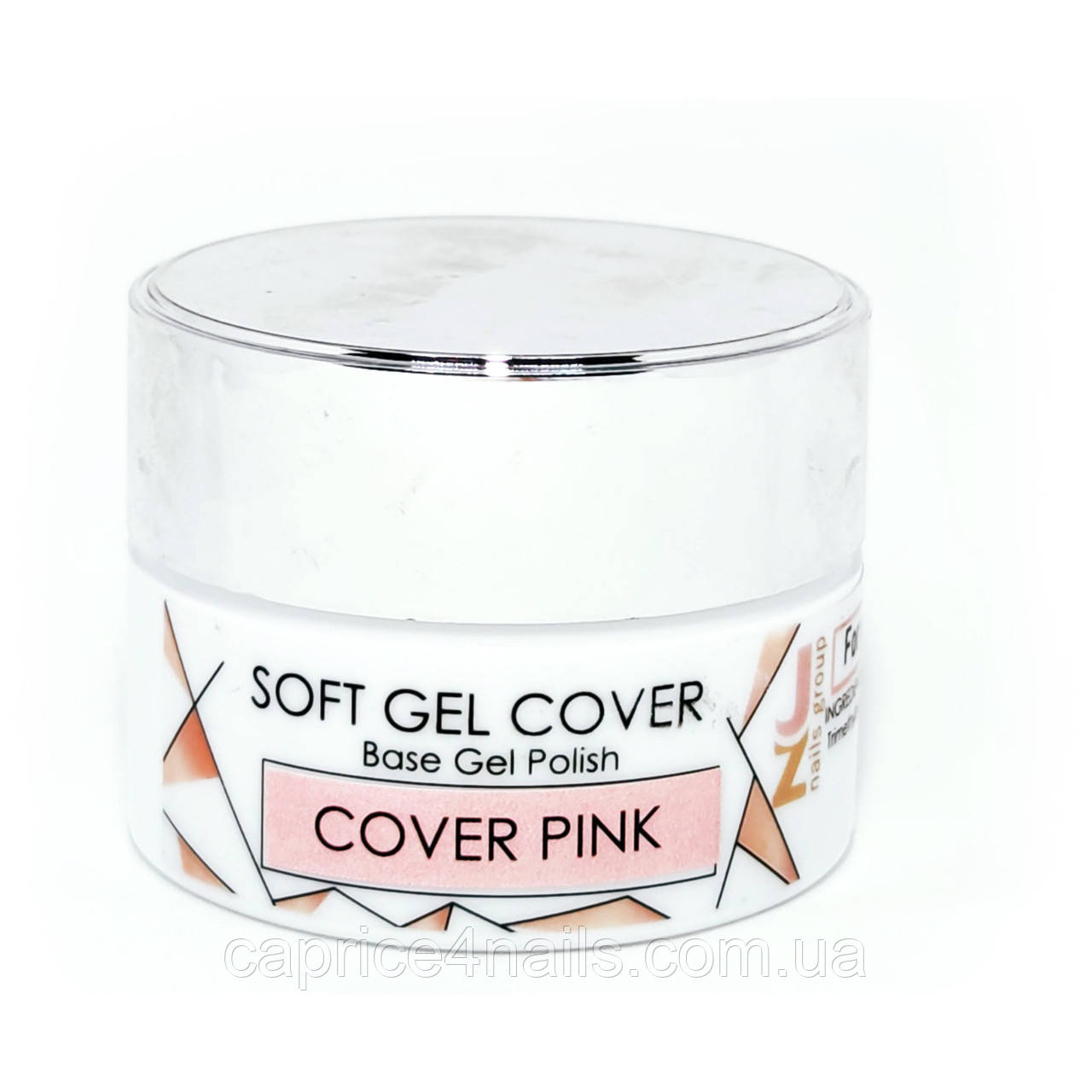 Base SOFT GEL COVER, Pink Cover, JZ, 30 мл