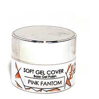 Base SOFT GEL COVER, Pink Fantom, JZ, 30 мл