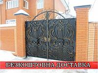 Ковані ворота з листочками
