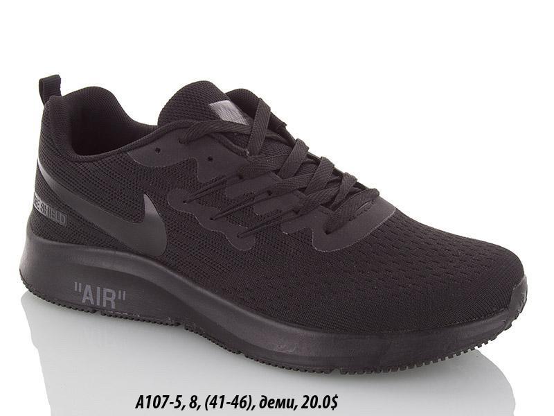 Мужские кроссовки Nike Shield оптом (41-46)
