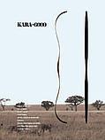 Akusta KARA-6000 Традиционный лук для стрельбы, фото 2