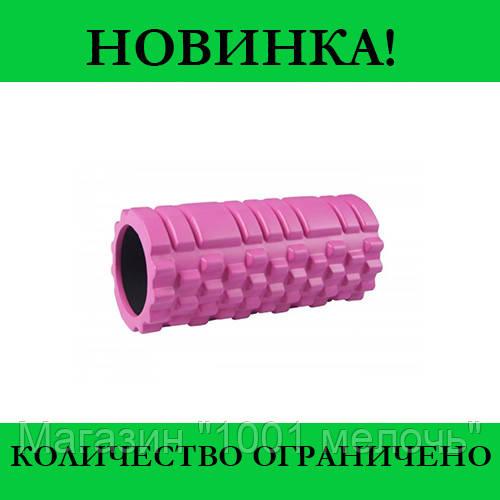 Роллер массажер для кроссфита и йоги Hop-Sport (Розовый)
