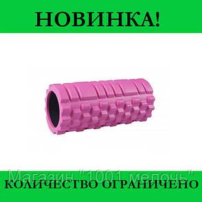 Роллер массажер для кроссфита и йоги Hop-Sport (Розовый), фото 2