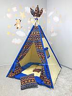 Вигвам детская игровая палатка «Дом индейца»