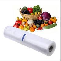 Вакуумные гофрированные пакеты в рулонах Пленка для вакуумного упаковщика 25 см, фото 1