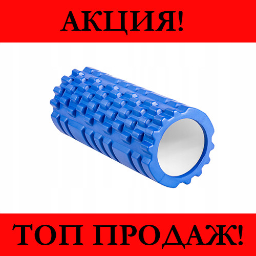 Роллер массажер для кроссфита и йоги Hop-Sport (Синий)!Хит цена