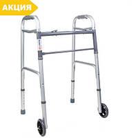Ходунки с колесами 10184 Dr.Life складные медицинские для инвалидов, взрослых (пожилых)