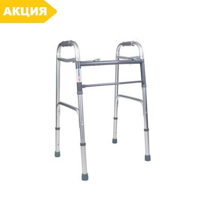 Ходунки универсальные 12850 Dr.Life складные медицинские алюминиевые для инвалидов, взрослых (пожилых)