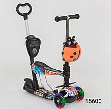 Самокат с ручкой 5 в 1 Best Scooter 15600