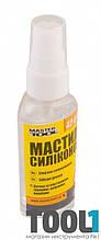 Смазка силиконовая спрей 50 г MASTERTOOL 42-0171