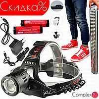 Налобный фонарик фонарь налобник мощный LED Police светодиодный аккумуляторный кемпинговый для палатки в сто