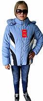 Куртка утепленная подростковая, фото 2