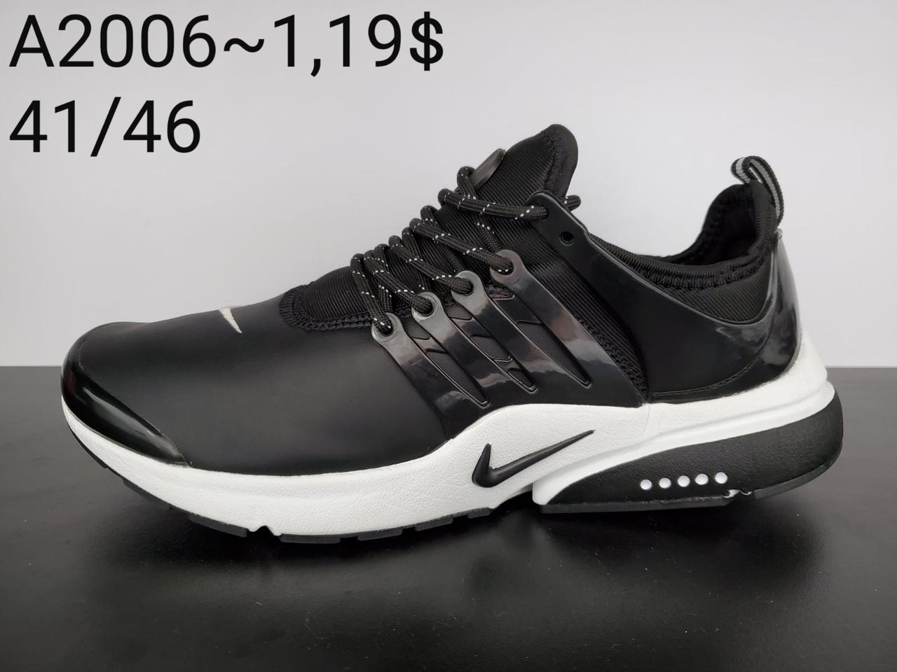 Мужские кроссовки Nike Presto  оптом (41-46)