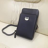 Стильная городская женская сумка клатч кошелек  black