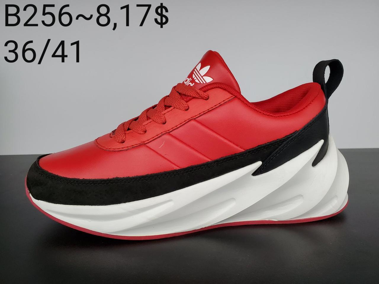 Підліткові кросівки Adidas оптом (36-41)