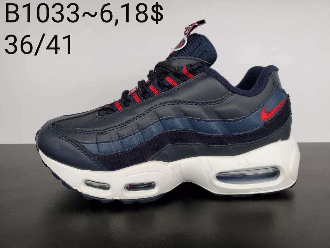 Кроссовки подросток Nike Air Max оптом (36-41)