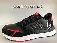 Чоловічі кросівки Supo Sport оптом (41-46)