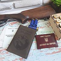 Обложка из кожи для документов охотника от SSI Leather