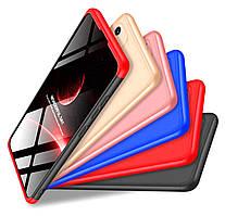 Противоударный чехол GKK LikGus 360 градусов для Samsung Galaxy A51 SM-A515F
