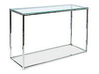 Журнальный стол Signal Мебель Hilton C Прозрачный HILTONCS, КОД: 1553302