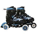 Роликовые коньки детские SportVida 4 в 1 SV-LG0019 размер 31-34 Black/Blue. Ролики для детей, фото 2