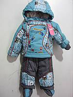 Комбинезон детский зимний для мальчика. 02-03-1
