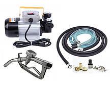 Установка для перекачки дизеля REWOLT RE SL001B-220V (насос, топливный пистолет, шланги) 220в 60л/мин