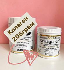 Морской коллаген с гиалуроновой кислотой и витамином С, в порошке 206г, California Gold Nutrition