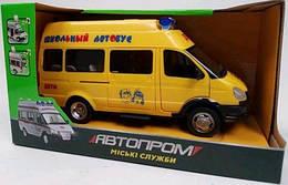 """Школьный автобус """"АВТОПРОМ"""" 7809"""