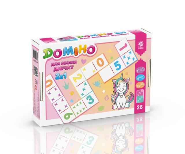 Гра Доміно 2 в 1 для милих дівчат