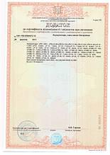 додаток до сертифікату акомулятори