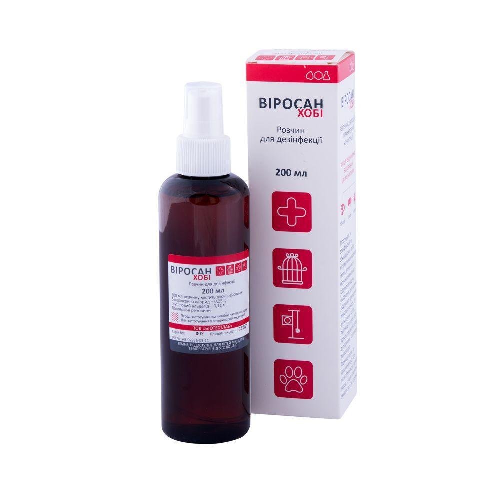 Спрей Виросан Хобби (Virosan), 200 ml - средство для дезинфекции помещений для животных, BioTestLab