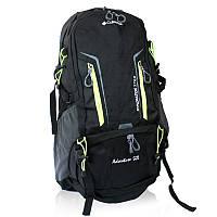 Рюкзак туристический в стиле Columbia Runner 50 л черный 150920