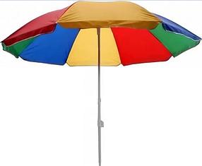 Зонт пляжный разноцветный