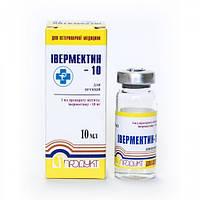 Ивермектин-10 10 мл - Раствор для инъекций