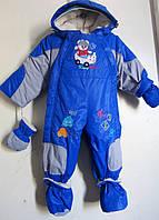 Комбинезон зимний для мальчика. 0228, фото 1