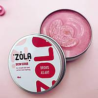 ZOLA Скраб для бровей мини-версия 40мл