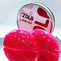ZOLA Мыло для бровей для фиксации волосков 50г