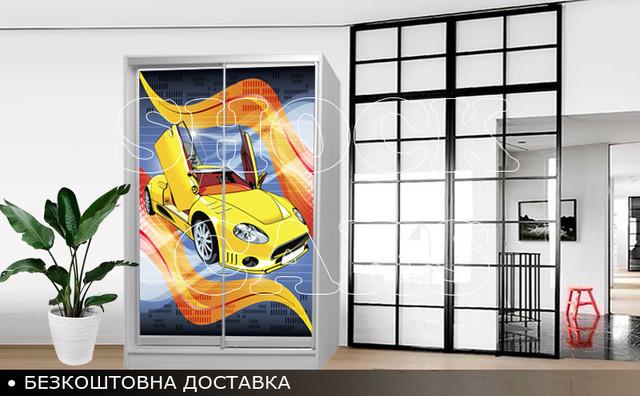 шкаф купе shock cars с рисунками авто купить